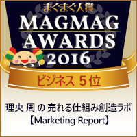 http://www.businessjin.com/report/images/mag2year2016_0001652105_business_200x200.png