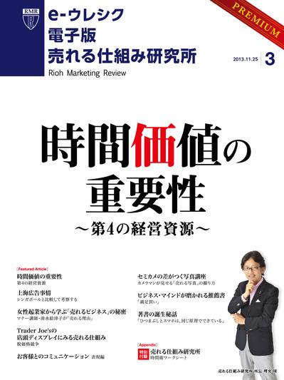 cover-image3.jpg