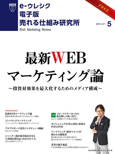 cover-image5.jpg