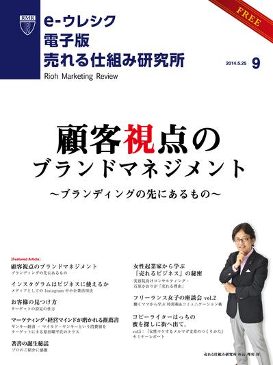 cover-image9.jpg