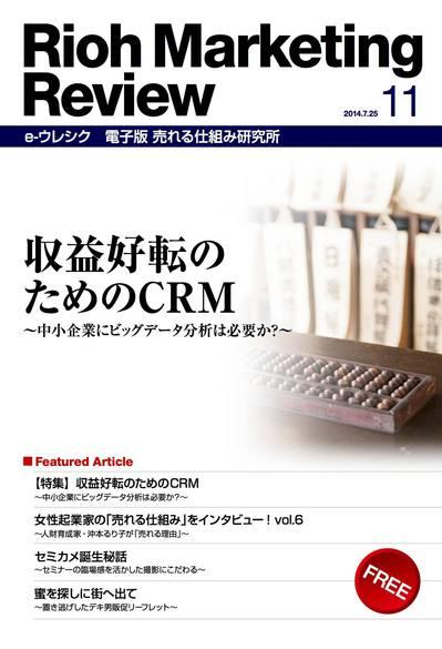 cover-image11.jpg