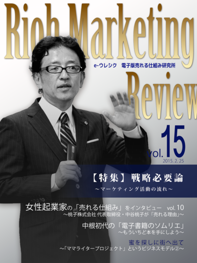 cover15.png