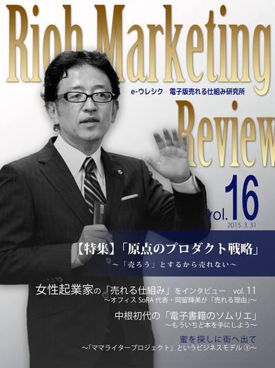 cover16.jpg