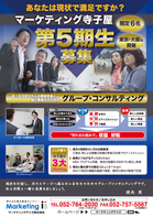 160626_fly_omote_out-thumb-autox1392-1293.png