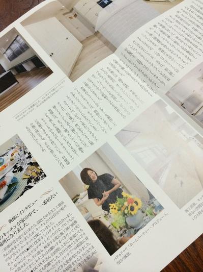 建築会社 工務店 インテリア会社のためのニュースレター