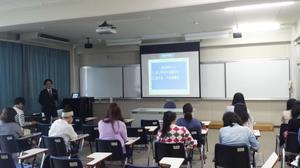 名古屋経営短期大学 講義.jpg