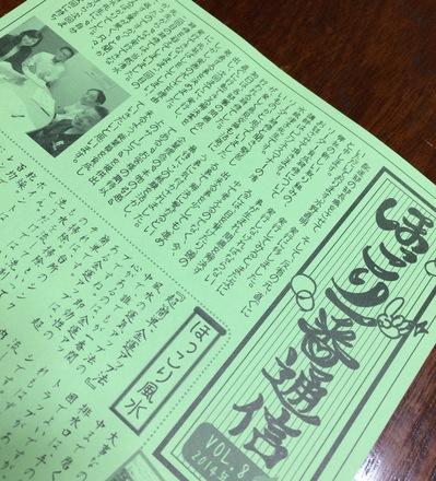 CRM 引越会社のニュースレター