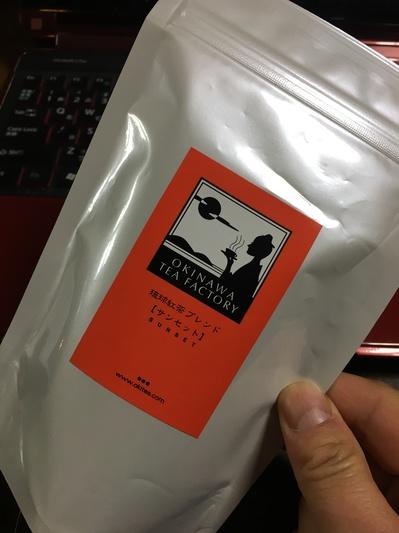 琉球紅茶 ティーファクトリ-