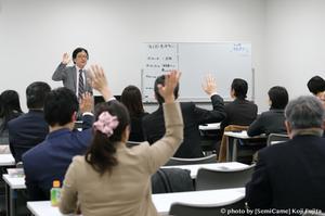 セミナー挙手.jpg