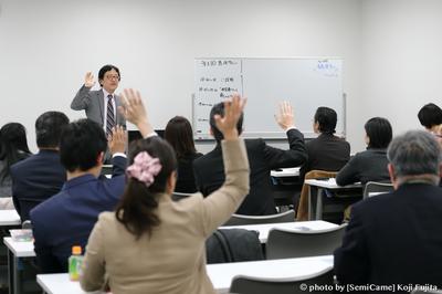 http://www.businessjin.com/report/images/%E3%82%BB%E3%83%9F%E3%83%8A%E3%83%BC%E6%8C%99%E6%89%8B.jpg