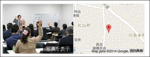 ブログマーケティングアイズGoogle検索2.JPG