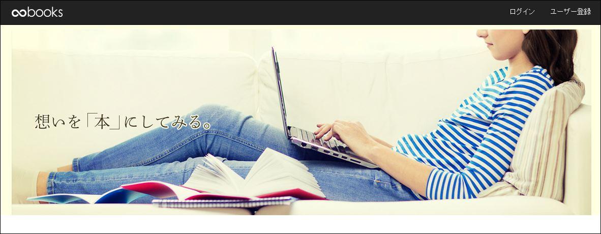 http://www.businessjin.com/report/images/%E3%83%A0%E3%82%B2%E3%83%B3%E3%83%96%E3%83%83%E3%82%AF%E3%82%B9.JPG