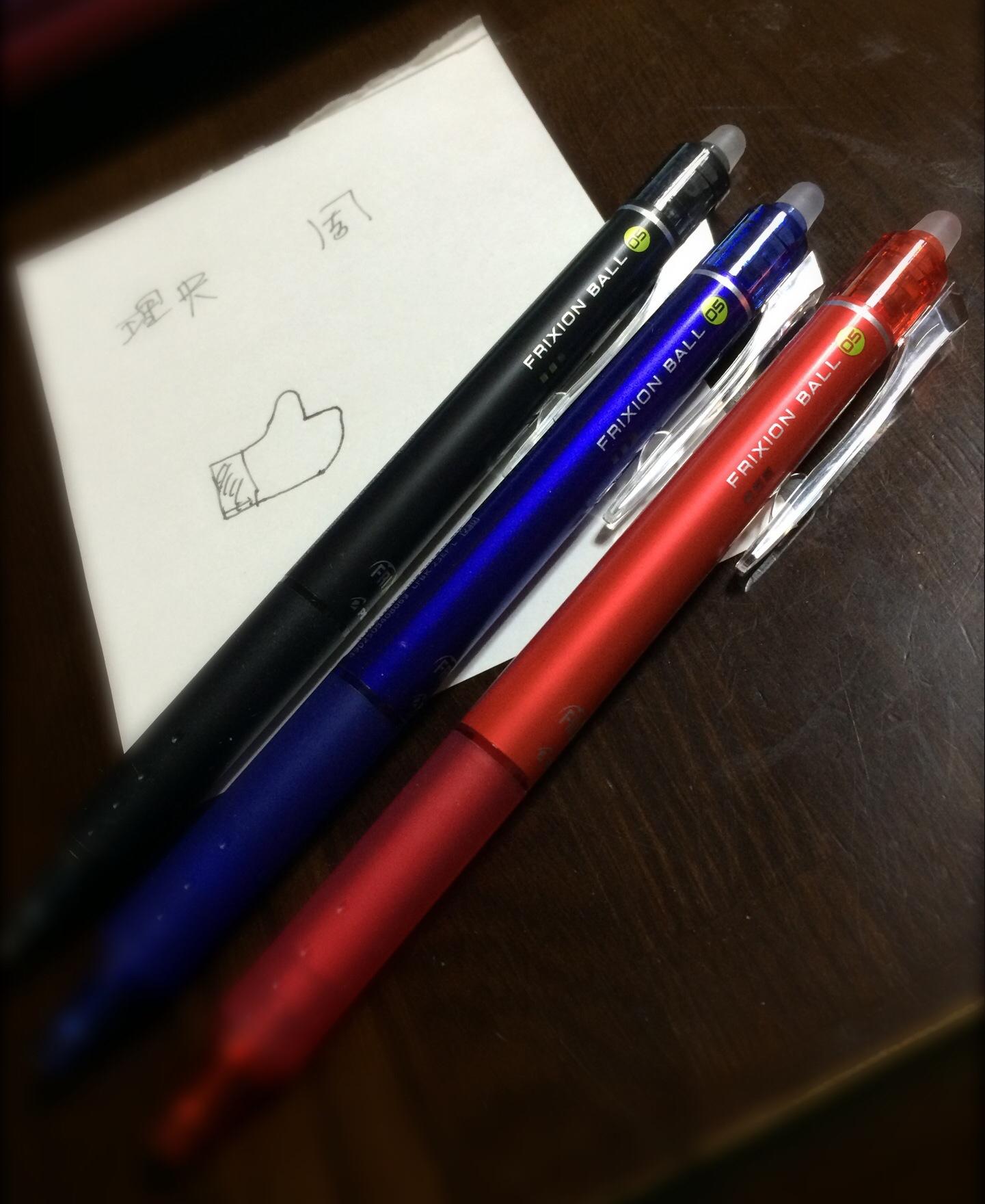 FRIXIONボールペン