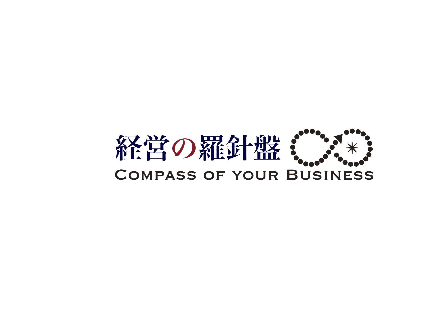 http://www.businessjin.com/report/images/%E7%B5%8C%E5%96%B6%E3%81%AE%E7%BE%85%E9%87%9D%E7%9B%A4CI.jpg
