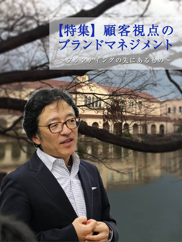 http://www.businessjin.com/report/images/10369131_10152170304852861_6344804406210902262_n.jpg