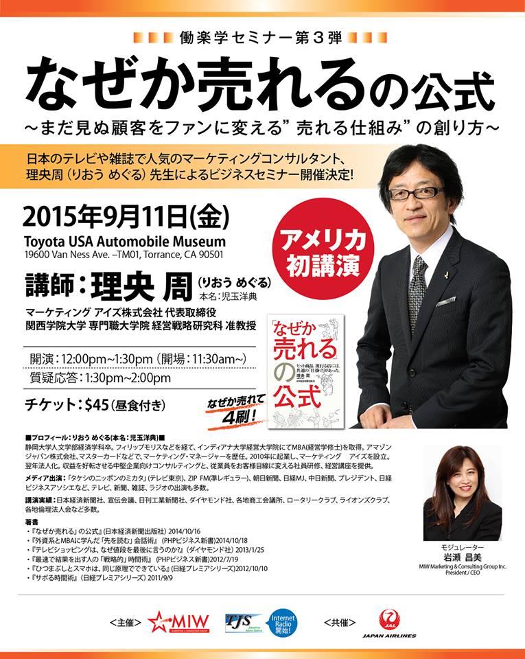 http://www.businessjin.com/report/images/11156169_958646327513736_7629669429957755932_n.jpg