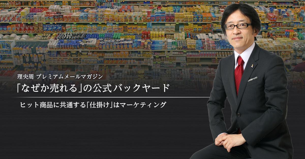 http://www.businessjin.com/report/images/1200x628_01_02.jpg